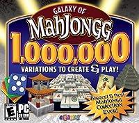 Galaxy of MahJongg (輸入版)