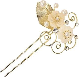 《花しおり》フォーマルシーン 和装洋装OKカールデザインに桜 パールとラインストーン簪(かんざし) 髪飾り (ゴールド) 7840-1