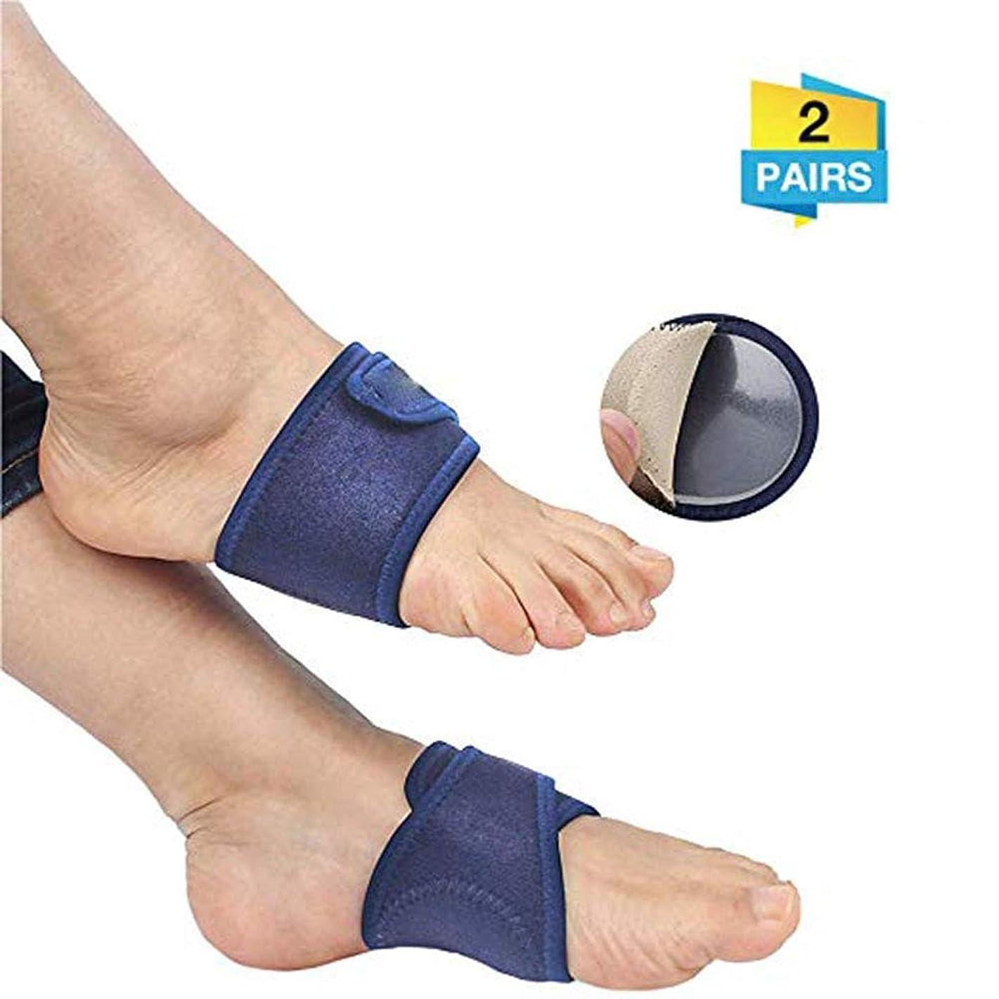 リーダーシップ校長裏切り者アーチサポートパッド シューインサート にとって 高アーチ、 通気性 スポンジマット 青 フットパッド アーチストラップ、 平らな足の痛み、 キャバスフット、 足底筋膜炎 (2ペア)
