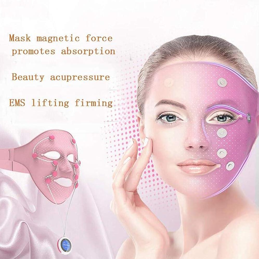 ヘルシー平凡遠近法マスクインストゥルメント美容マスクマスク紹介若返りEMSフェイスリフトフェイシャルデトックス美容機器マスクマシン
