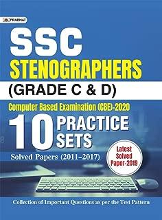 SSC STENOGRAPHERS (GRADE C & D) COMPUTER BASED EXAMINATION (CBE)-2020 (10 PRACTICE SETS)