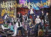 ヒプノシスマイク-Division Rap Battle- 1st FULL ALBUM「Enter the Hypnosis Microphone」...