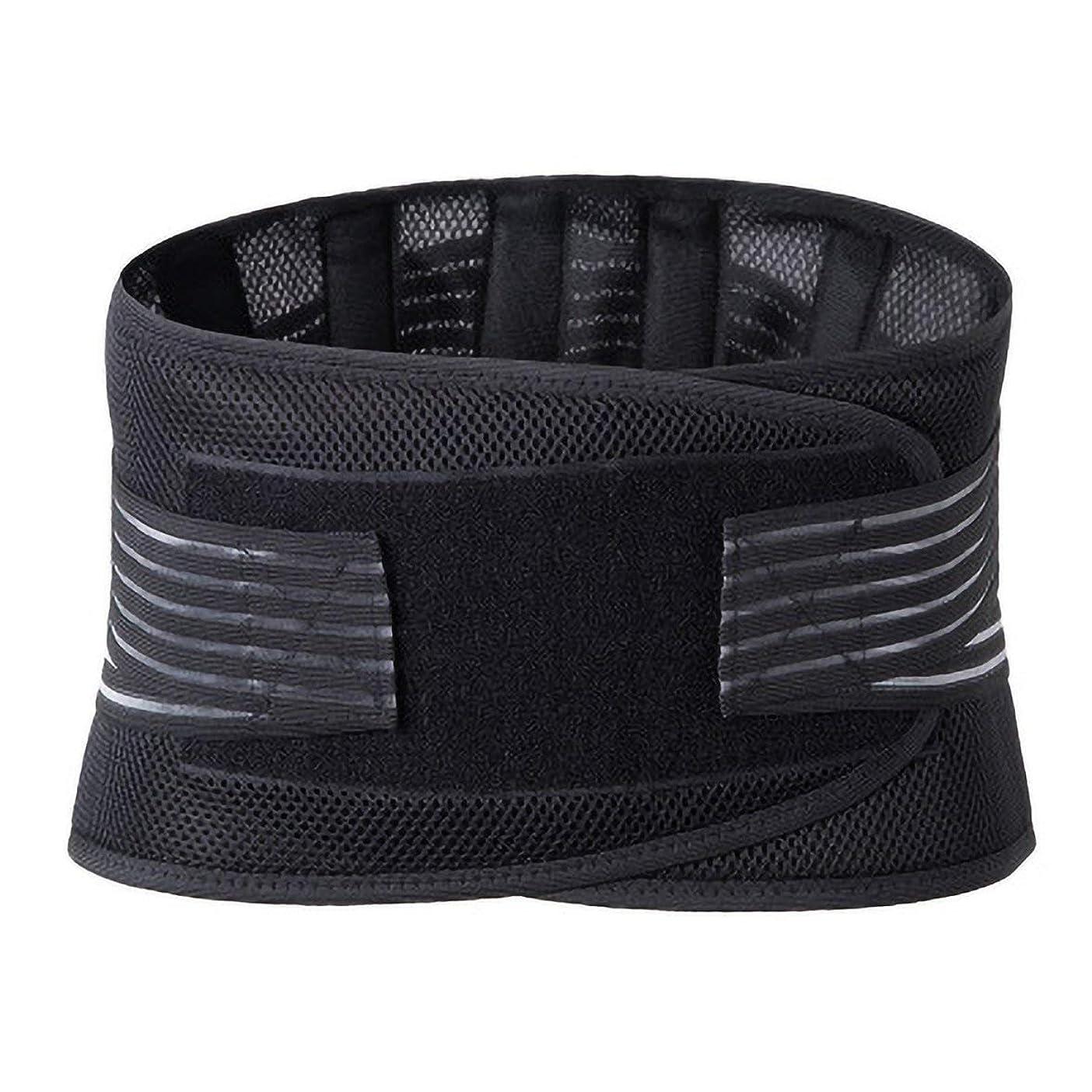 サワー協力する騙すランバーウエストサポートバックブレースベルトウエストサポートブレースフィットネススポーツ保護姿勢コレクター再構築 - ブラック