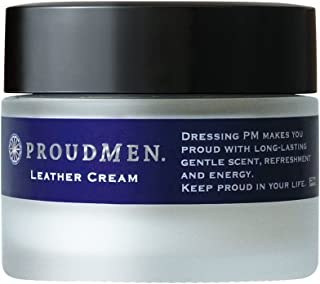 プラウドメン レザークリーム 40g 靴 バッグ 財布 革製品用クリーム