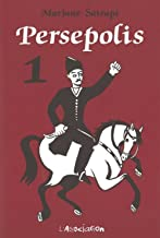 Persepolis: Persepolis 1 (French Edition)