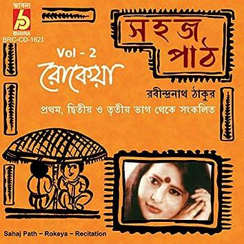 Sahaj Path. Vol. 2