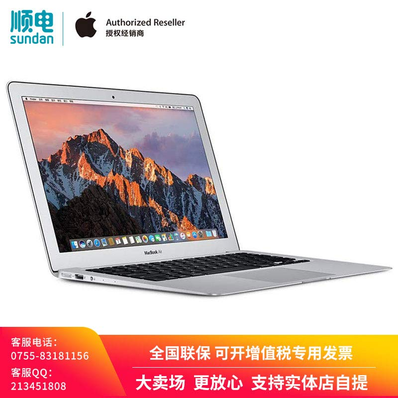 2017新世代MacBook Air Apple MacBook Air 1.8GHzデュアルコアIntel Core i5プロセッサSF搭載を搭載したMQD32CH / A 13.3インチノートブックコンピュータ薄型(13.3 / 1.8GHZ / 8GB / 128GBソリッドステートハードドライブ) VATチケットを開くことができます