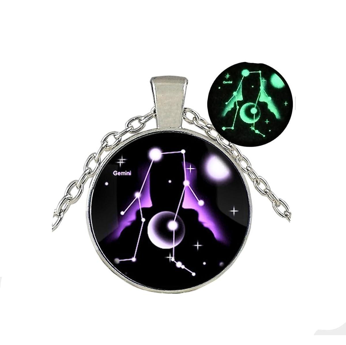 救い登録ウガンダGlow in the Dark /グローネックレス/ Glowing Jewely / Constellation Geminiジュエリー