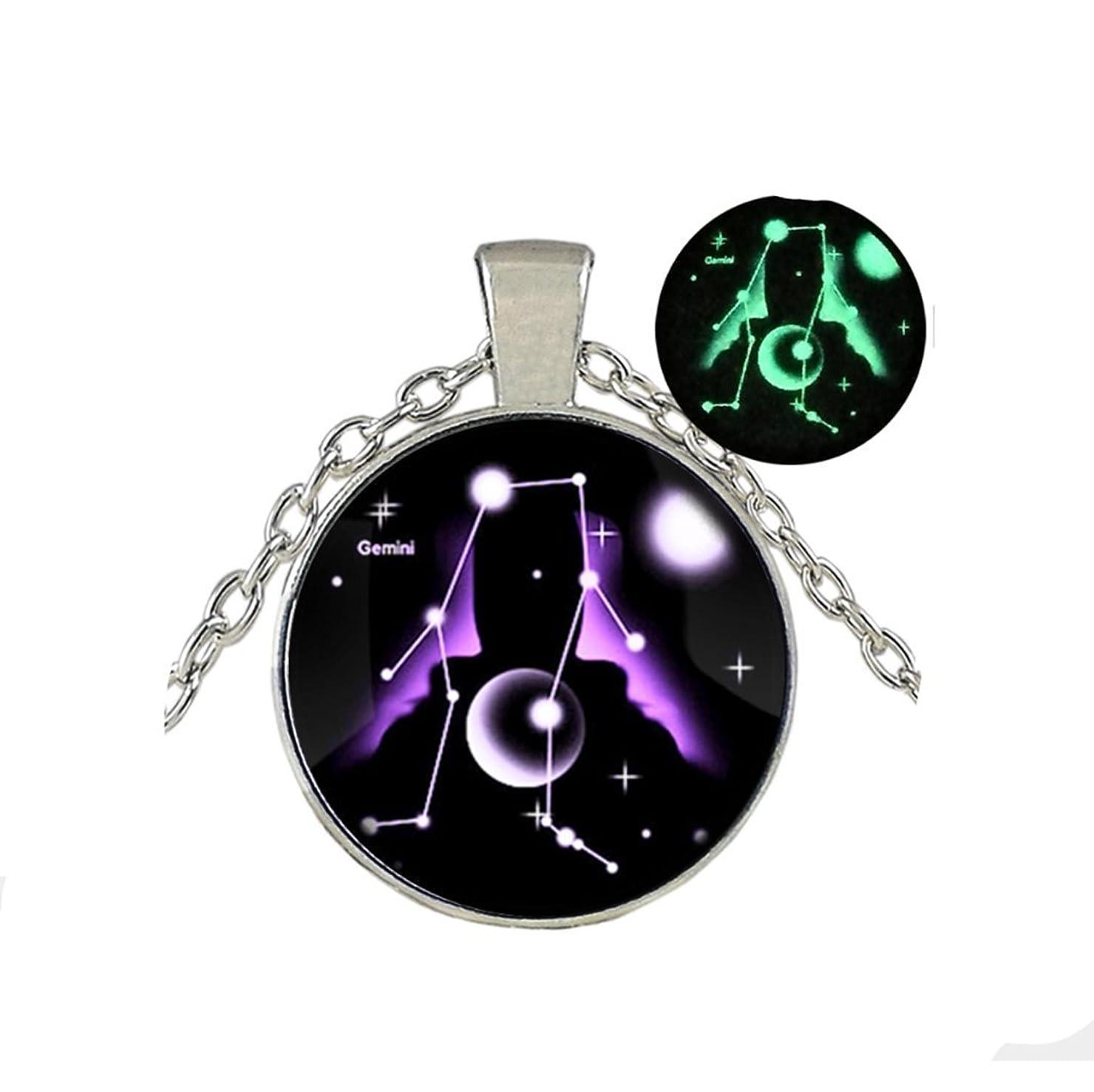 補体買う横たわるGlow in the Dark /グローネックレス/ Glowing Jewely / Constellation Geminiジュエリー