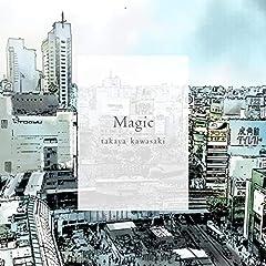 川崎鷹也「光さす」の歌詞を収録したCDジャケット画像