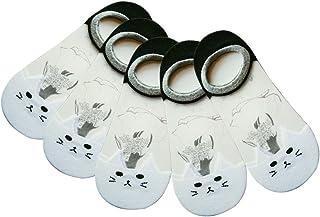 (サンディー テイ)Sandy ting 「5足セット」春夏秋用 シースルーソックス レディース 猫ちゃん チュール カバー靴下 女子 透け感 くるぶし丈 スニーカー パンプス 5色選ぶ