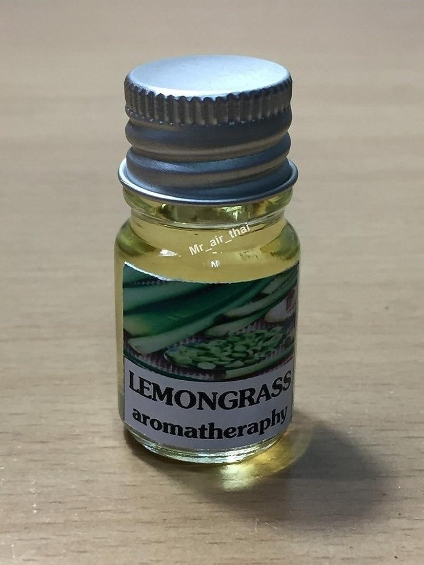 お茶記録ボトル5ミリリットルアロマレモングラスフランクインセンスエッセンシャルオイルボトルアロマテラピーオイル自然自然5ml Aroma Lemongrass Frankincense Essential Oil Bottles Aromatherapy Oils natural nature