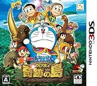 ドラえもん のび太と奇跡の島~アニマルアドベンチャー~ - 3DS