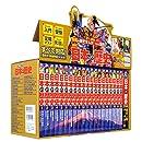 講談社 学習まんが 日本の歴史 全20巻セット  +特典:歴史人物データカード120枚