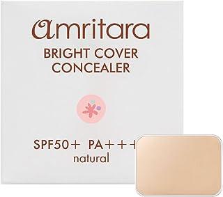 アムリターラ ブライトカバーコンシーラー SPF50+ PA++++ レフィル CO2 ナチュラル