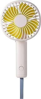 Keylitos携帯扇風機 手持ち卓上USB充電式 3段階風量調整 折り畳み スタンド機能 ホワイト