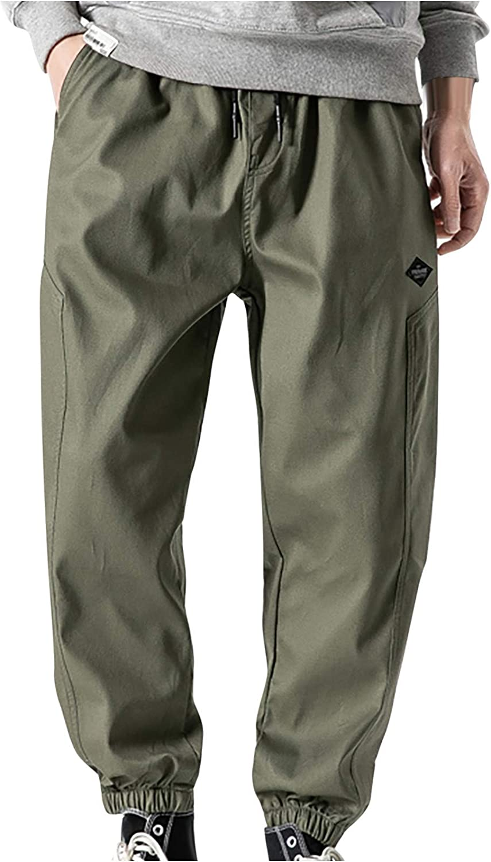 QTOCIO Men's Pants Hiking Cargo Choice Slim Stretch Mesa Mall Cy Fit Jogger