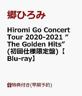 """【早期予約特典つき初回生産分】 Hiromi Go Concert Tour 2020-2021 """"The Golden Hits""""【Blu-ray】(三方背ケース入り/豪華ブックレット封入) (特製抗菌マスクケース付き)"""