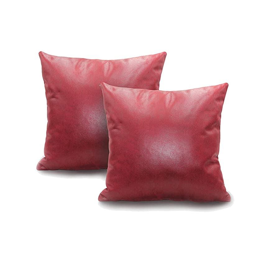 KTOURT Decorative Square Throw Pillow Covers Set, Luxury Faux Leather Modern Cushion Cases for Couch Sofa Bed Car, 18