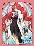 Ariael Agarie The Awakened Fate Ultimatum Card Game Character Sleeves Collection Anime Girl Illust. Noizi Ito