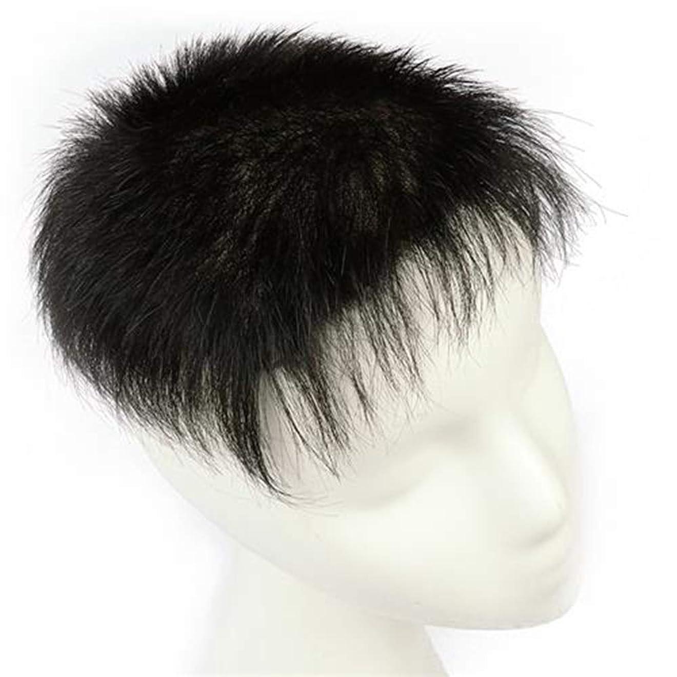 メディックラップ想起YAHONGOE カバーのためのリアルヘアウィッグデイリードレスの男性用手織りクリップファッションウィッグ (色 : Natural black, サイズ : 16x18)