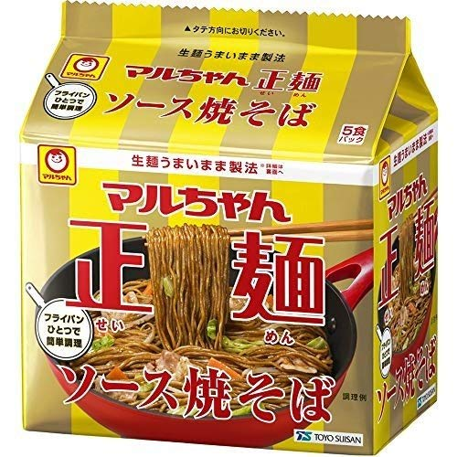 [2個セット] マルちゃん正麺 ソース焼そば 5食パック 生麺うまいまま製法 フライパンひとつで簡単調理