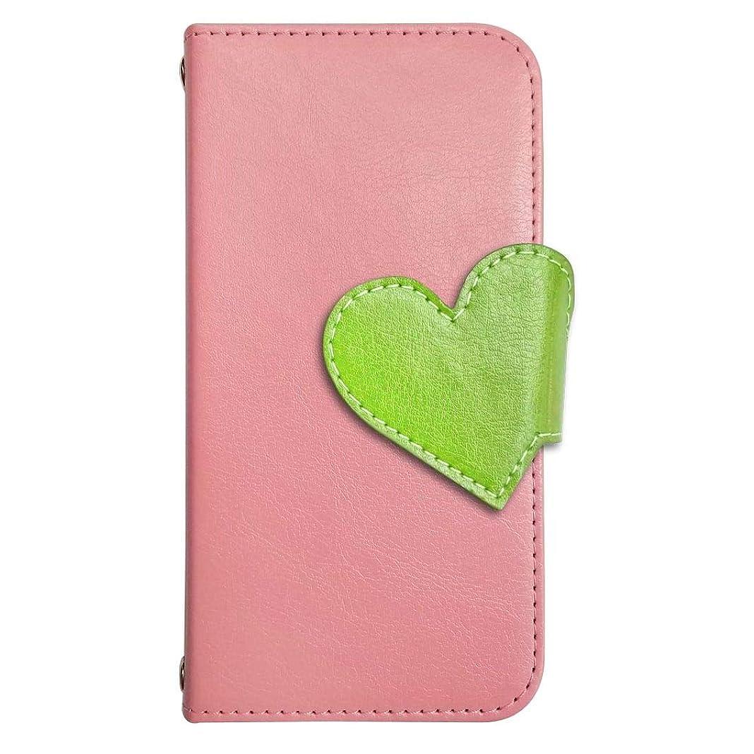 素晴らしい良い多くの確かめる受け入れたsslink iPod touch6 アイポッドタッチ6 ケース 手帳型 スマホケース ハート(グリーン) ベルト きせかえ belty おしゃれ (カバー色ピンク) ダイアリータイプ 横開き カード収納 フリップ カバー スマートフォン