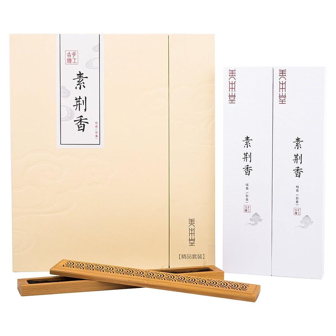 つらい声を出してケーキshanbentang Incense Sticks、純粋な自然Incense Stickハンドメイド、NO化学追加され、プレミアムギフト梱包with Wooden Incense Burner