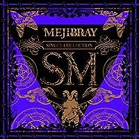 「SM」(通常盤)2nd Press