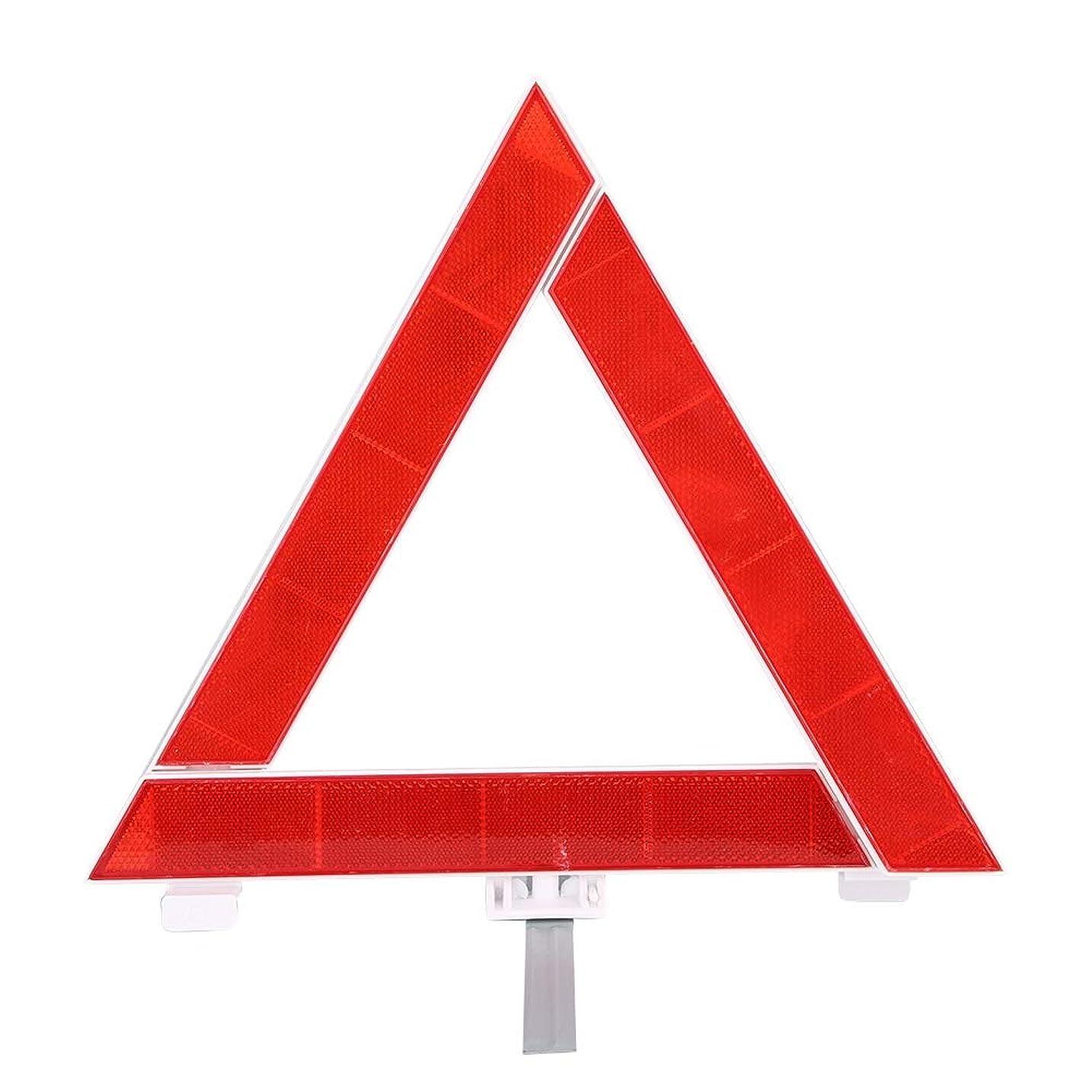 拷問知覚できる残るQiilu 車用 三角停止板 反射三角形 三角停止表示板 折りたたみ式 反射 緊急 安全 緊急停止 緊急対応用品 昼夜兼用 高速 一般道路