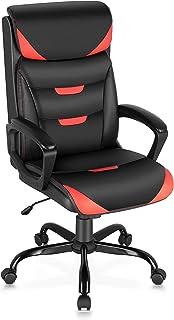 ELABEST Office Chair -