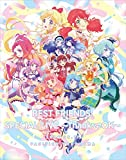 TVアニメ/データカードダス『アイカツフレンズ!』「BEST F...[Blu-ray/ブルーレイ]