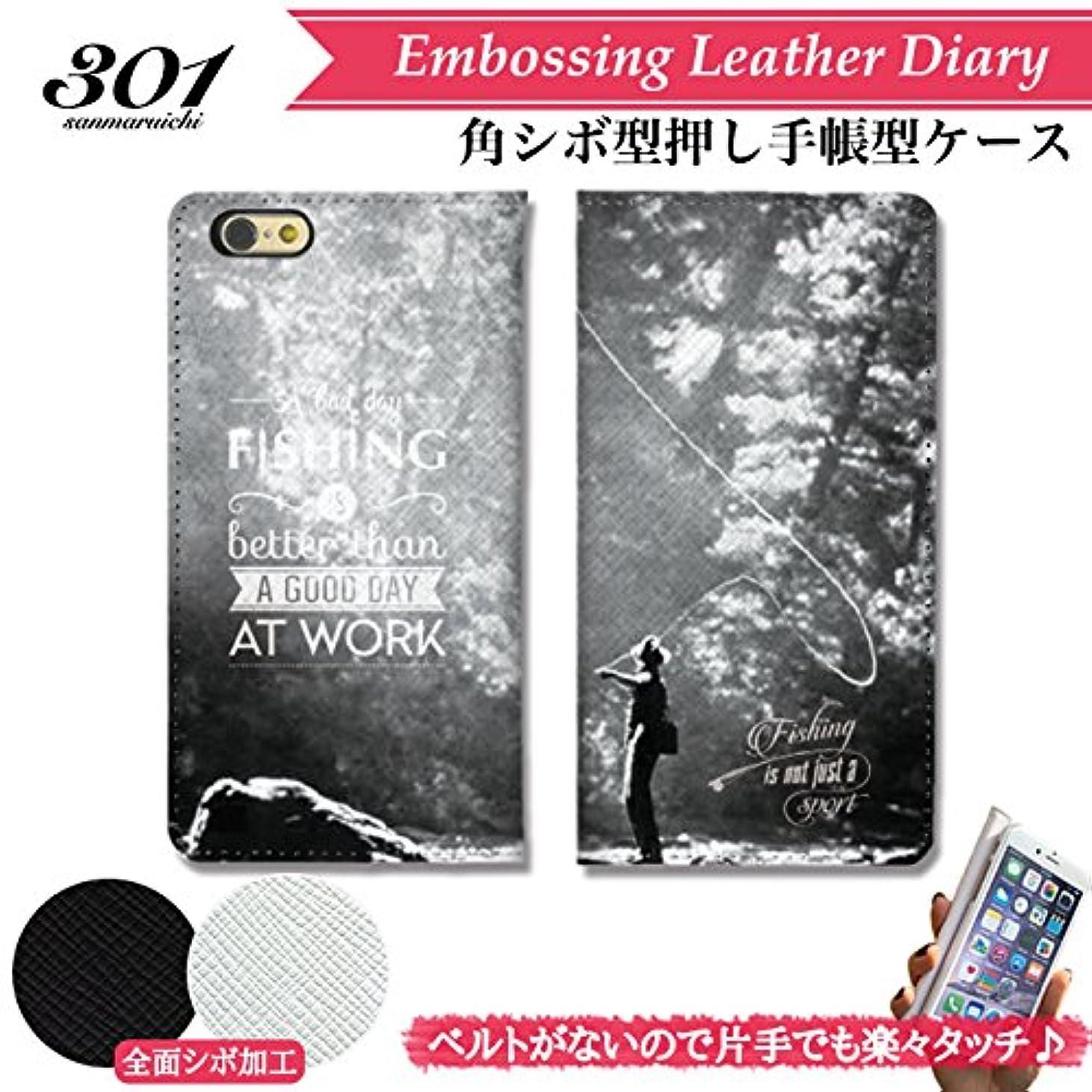 ホイール反対ブラウズ301-sanmaruichi- iPhone8Plus ケース iPhone8Plus ケース 手帳型 おしゃれ 釣り 竿 魚 ルアー 船 ボート 海 川 フォト かっこいい B シボ加工 高級PUレザー 手帳ケース ベルトなし