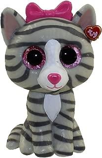 TY Beanie Boos - Mini Boo Figure - KIKI the Grey Tabby Cat (2 inch)