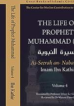 The Life of Prophet Muhammad (saw) - Volume 4