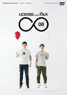 LICENSE vol.TALK ∞08 [DVD]