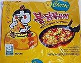 2016 new Samyang Ramen / Spicy Chicken Roasted...