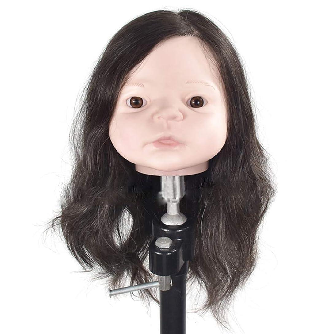 パイプ静的前任者専門の練習ホット染色漂白鋏モデリングマニアックヘッド編み髪のかつら模型人形ティーチングヘッド