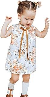 Kukiwaガールズドレス 花プリント ノースリーブストライプ  プレゼント イベント 写真 出かけ