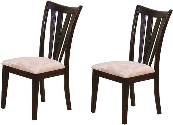 Shoemaker Vertical Slat Side Chairs Deep Merlot And Cream Set Of 2