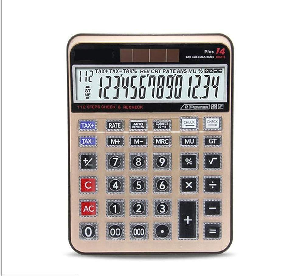 不十分なパウダー見込みCalculatorデスクトップ電卓 ソーラーデュアル電源 14桁 大画面表示 プラスチックボタン メタルパネル 自動シャットダウン6215664669164