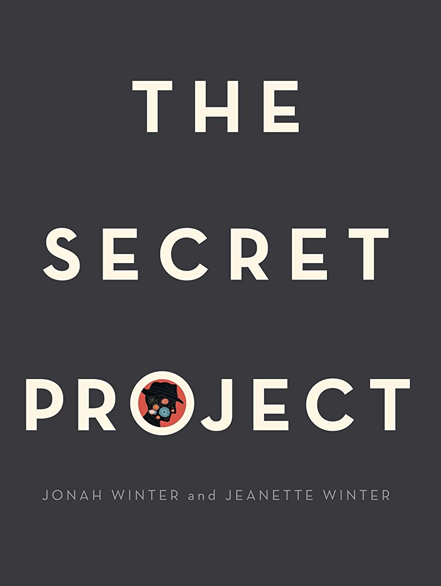 自治透けるアクロバットThe Secret Project (English Edition)