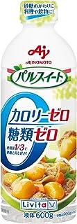 大正製薬 パルスイートカロリーゼロ・液体タイプ 600g