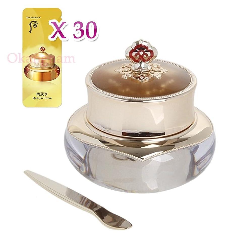 平等階層マットレス【フー/ The history of whoo]  Whoo 后 CK04 Hwahyun Eye Cream / 后(フー) 天気丹(チョンギダン) ファヒョン アイクリーム25ml + [Sample Gift](海外直送品)