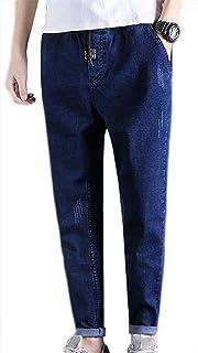 [ミートン] ジーンズ デニムパンツ メンズ ロングパンツ ボトムス テーパード 9分丈 春 無地 ストレッチ ウエストゴム ゆったり
