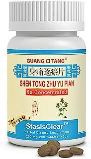 Guang Ci Tang - Shen Tong Zhu Yu Pian - StasisClear - 200 Tablets