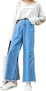 GUOCU Donna con Bottoni Elasticit/à Skinny Jeans Vita Alta con Bottoni Slim Fit Vintage Push Up Classici Pantaloni