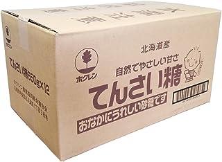 てんさい糖 650g×12入 ホクレン 北海道産てん菜(ビート)100%