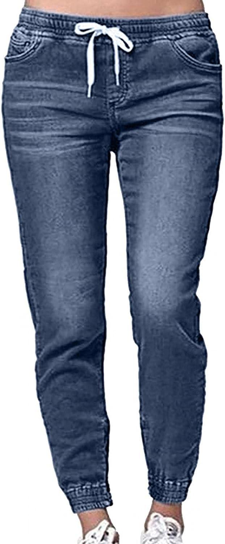 WUAI Plus Size Jeans for Women Casual Elastic Waist Drawstring Jogger Sweatpant Straight Leg Skinny Denim Pants Jegging