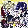 ラジオCD ビーンズ王国 プリンス☆レディオ Vol.3